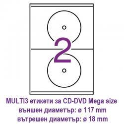 Multi3 10816 Бели етикети за CD-DVD дискове
