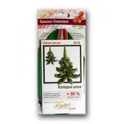 Комплект за квилинг - Коледна елха 3D