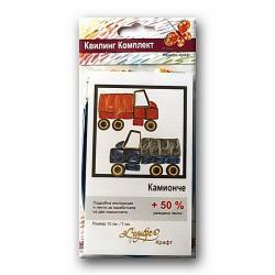 Комплект за квилинг - Камионче
