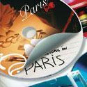 Етикети за CD-DVD