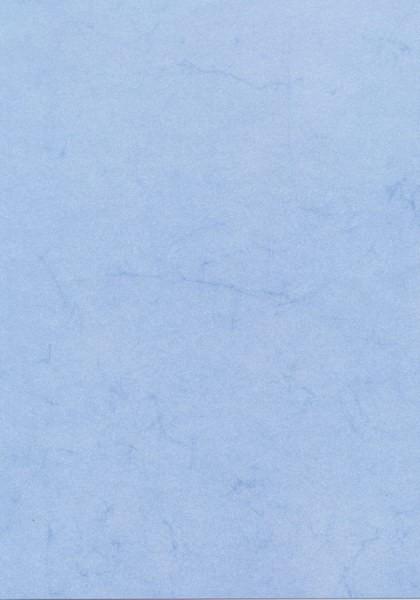 Престиж синьо - 90 g/m2